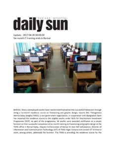 thumbnail of 21.The-Daily-Sun_30.04.2017