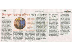 thumbnail of Prothom-Alo-19.02