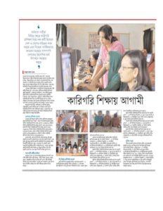 thumbnail of The-Daily-Ittefaq-23.11.2015