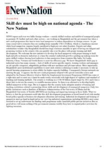 thumbnail of The-New-Nation_21.07.2016